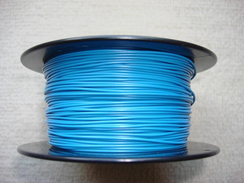 100 m Kupferlitze 0,14 qmm x 1,0 mm - blau